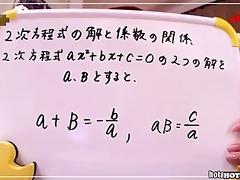 japanese gals masturbated with precious teacher