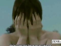 subtitled massive enf japanese woman outside