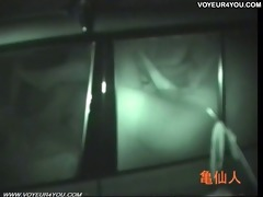 infrared voyeur shoot car sex