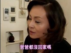 japanese gorgeous mother i