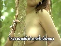 hawt thai playboy karaoke