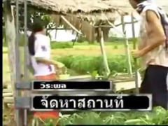 thailand farm girls 8