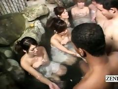 subtitle cfnm outdoor japan bathhouse