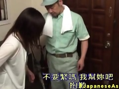 oriental d like to fuck receives aid with her